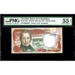 Bogota, Colombia, Banco de la Republica, 500 pesos oro, 20-7-1986, serial 00000907, PMG AU 55 EPQ.