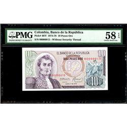 Bogota, Colombia, Banco de la Republica, 10 pesos oro, 1-1-1978, serial 00000015, without security t