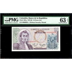 Bogota, Colombia, Banco de la Republica, 10 pesos oro, 7-8-1980, serial 00000054, PMG Choice UNC 63