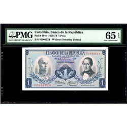 Bogota, Colombia, Banco de la Republica, 1 peso oro, 20-7-1972, serial 00000024, without security th