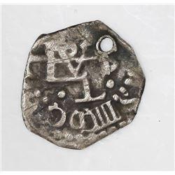 Potosi, Bolivia, cob 1/2 real, 1656, rare.