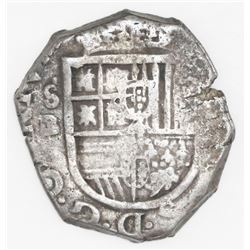 Seville, Spain, cob 4 reales, Philip III, assayer B (1599-1611), OMNIVM.