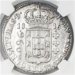Bahia, Brazil, 960 reis, Joao VI, 1816-B, struck over a Lima, Peru, bust 8 reales, Charles IV, 1807J