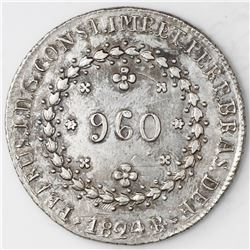 Brazil (Rio mint), 960 reis, Pedro I, 1824-R, struck over a colonial 960 reis of Joao VI over a Span