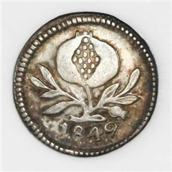 Popayan, Colombia, 1/4 real, 1849.