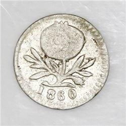 Bogota, Colombia, 1/4 decimo, 1860, caduceus flanking denomination.