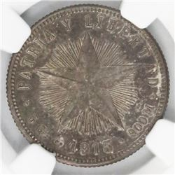 Cuba (struck at the Philadelphia mint), 20 centavos, 1915, low relief, coarse reeding, NGC MS 63.