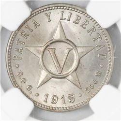 Cuba (struck at the Philadelphia mint), 5 centavos, 1915, NGC MS 65.