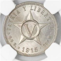Cuba (struck at the Philadelphia mint), 5 centavos, 1915, NGC MS 65.