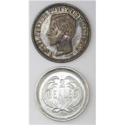 Lot of two Guatemala, 2 reales: 1860R and 1873P.