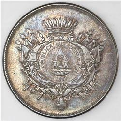 Honduras, 50 centavos, 1871, NGC XF 45.