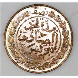 Tunisia, proof bronze 1/2 kharub, AH1281 (1864), Abdul Aziz / Muhammad al-Sadiq Bey, NGC PF 66 RB.