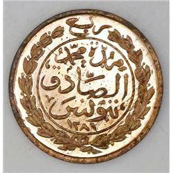 Tunisia, proof bronze 1/4 kharub, AH1281 (1864), Abdul Aziz / Muhammad al-Sadiq Bey, NGC PF 65 RD.