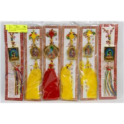 LOT OF 6 ASIAN THEMED HANGING DECORATIONS
