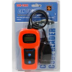 NEW CAR CARE OBD II READER