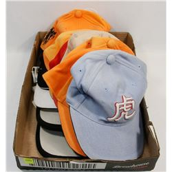 FLAT OF ASSORTED BASEBALL HATS