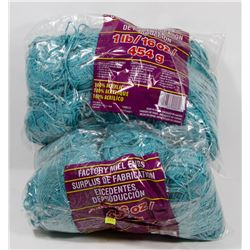 2LB OF 100% ACRYLIC YARN