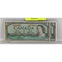 LOT OF TWO 1954 CANADIAN ONE DOLLAR BANKNOTES.