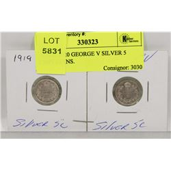 1919 & 1920 GEORGE V SILVER 5 CENT COINS.