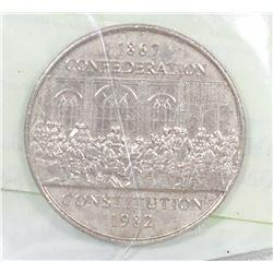 1971 CANADA CONFEDERATION $1 COIN