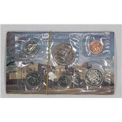 1975 RCM CANADIAN SEALED COIN SET.