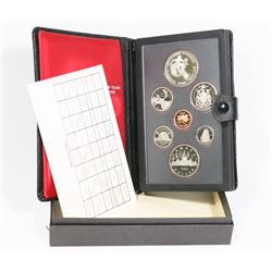 1983 RCM CANADIAN PROOF DOUBLE DOLLAR COIN SET