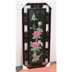 """3D GLASS ORIENTAL STYLE FRAMED PICTURE 35""""X 15""""."""