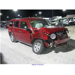 2007 - JEEP PATRIOT//SALVAGE TITLE