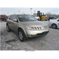 2005 - NISSAN MURANO // SALVAGE TITLE