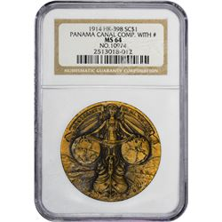 1914 Panama Canal Completion Medal. HK-398. Number: 10974. Bronze. 38 mm. MS-64 NGC