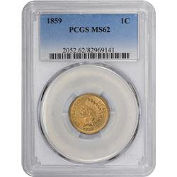 1859 MS-62 PCGS.