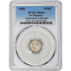 1840 No Drapery. MS-64 PCGS.