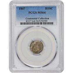 1847 MS-64 PCGS.