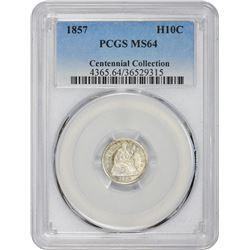 1857 MS-64 PCGS.