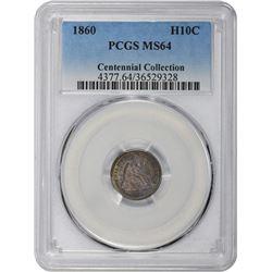 1860-O MS-64 PCGS