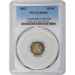 1862 MS-63 PCGS