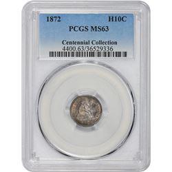 1872 MS-63 PCGS