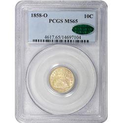 1858-O MS-65 PCGS. CAC.