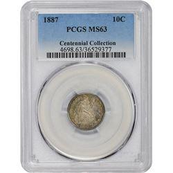 1887 MS-63 PCGS.