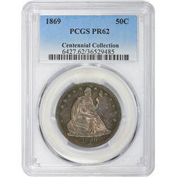 1869 Proof-62 PCGS.