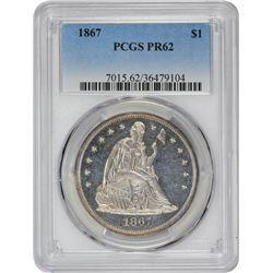 1867 Proof-62 PCGS.