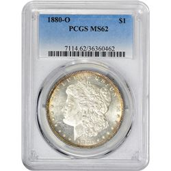 1880-O VAM-1. Small O. Rarity-2. MS-62 PCGS.