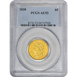 1838 Breen-6515. Small Arrows, Large 5. AU-53 PCGS.
