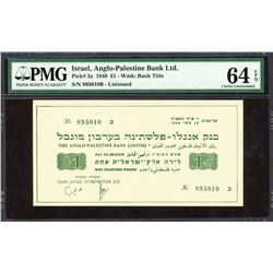 Anglo-Palestine Bank Limited. 16.5.1948, 1 Pound. P-2a. PMG Choice Uncirculated 64 EPQ.