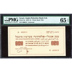 Anglo-Palestine Bank Limited. 16.5.1948, 5 Pounds. P-3a. PMG Gem Uncirculated 65 EPQ.