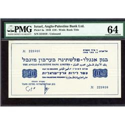 Anglo-Palestine Bank Limited. 16.5.1948, 10 Pounds. P-4a. PMG Choice Uncirculated 64.
