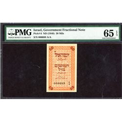 Israel Government. ND (1948), 50 & 100 Mils. P-6 & 7. PMG Gem Uncirculated 65 EPQ.