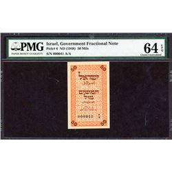 Israel Government. ND (1948), 50 & 100 Mils. P-6 & 7. PMG Choice Uncirculated 64 EPQ.