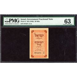 Israel Government. ND (1948) 50 & 100 Mils. P-6 & 7. PMG Choice Uncirculated 63 and About Uncirculat