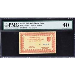 Tel-Aviv Waad Note. ND (1948-49), 50 & 100 Mils. P-Unlisted. PMG Graded.